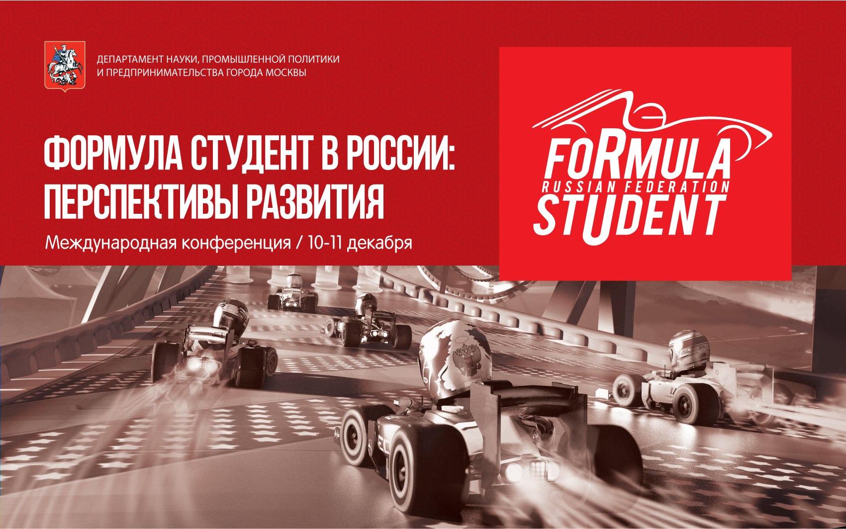 FS Russia